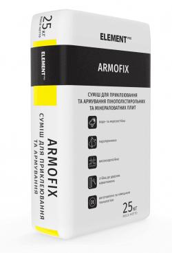 ELEMENT PRO ARMOFIX 25кг клей для приклеивания и армирования ППС и МВ