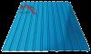 Профнастил пс-10 глянцевый синий 5005
