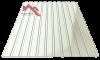 Профнастил пс-10 глянцевый белый 9003
